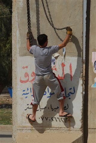 Samarra wall teardown